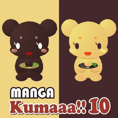 Yukino Tsubasa Lyrics - Manga Kumaaa!! 10 - Only on JioSaavn