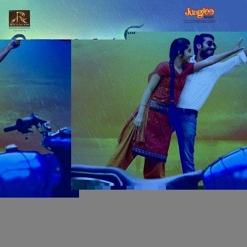 Download Title Song Of Bepanah By Rahul Jain: Ini Neeyachu Naanachu Song