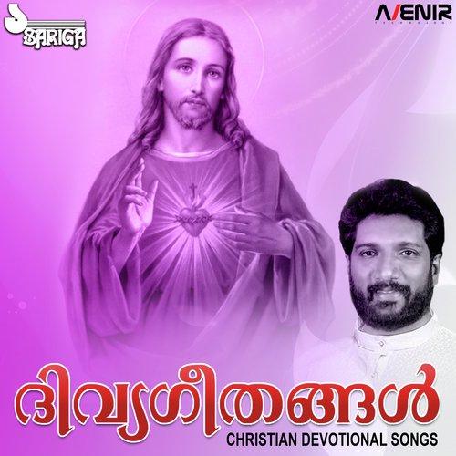 En priyan valamkarathil | k g markose | thomas mathew youtube.