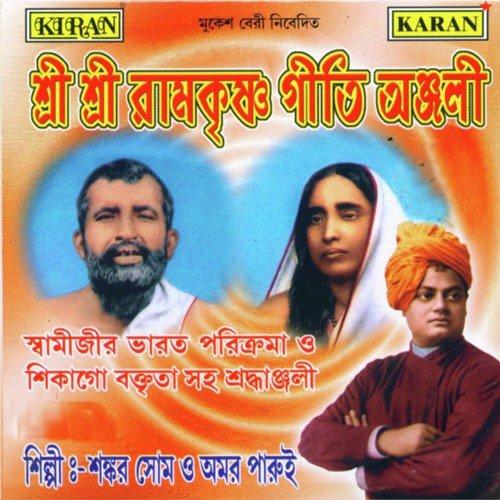 Kalir Katha Bolbo Ki Aar