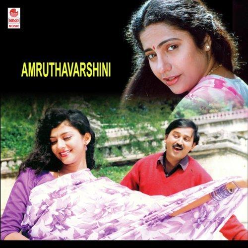 Bhale Bhale Chandada - Amrutavarshini - YouTube