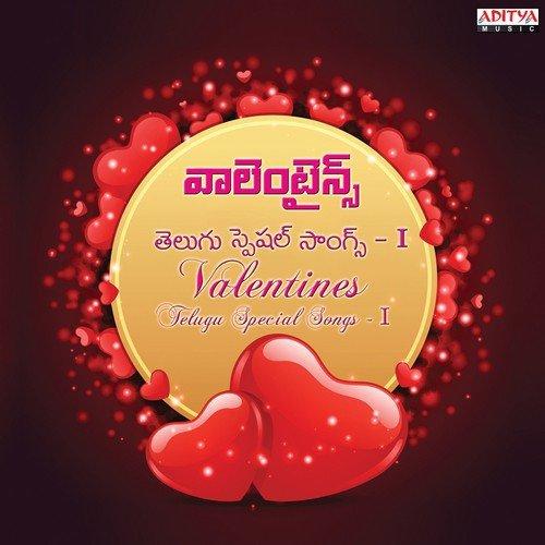 Naa Gundelo From Nuvvu Nenu Full Song Valentines Telugu
