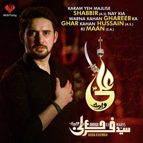 Haey Hassan Mola Song - Download Kahan Ghareeb Ka Ghar Kahan