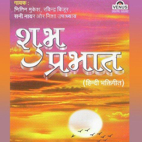 Nisha Upadhyaya
