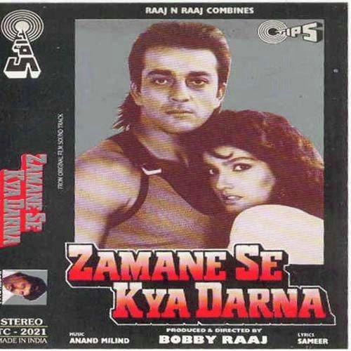 Maine Tujhe Apna Banaya Hai (Full Song) - Zamane Se Kya
