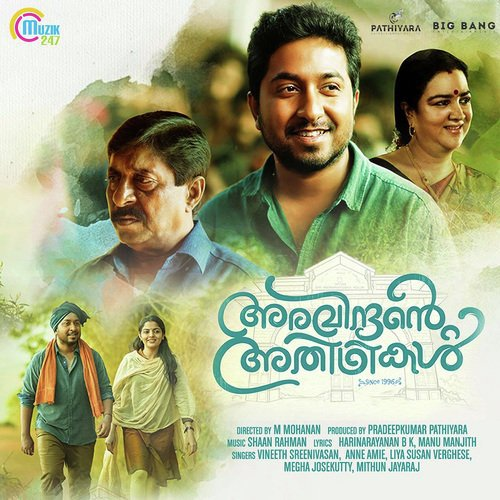 Rasathi Song - Download Aravindante Athidhikal Song Online