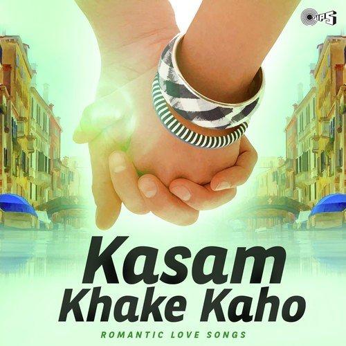 Me Wo Duniya Hu Mp3 Ringtone: Watch Online Haan Maine Bhi Pyar Kiya Hai Film In English