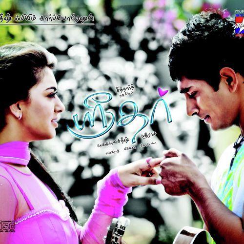 sridhar full movie 2012 in tamil free download