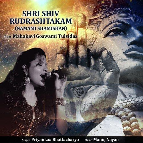 Shri Shiv Rudrashtakam (Namami Shamishan)