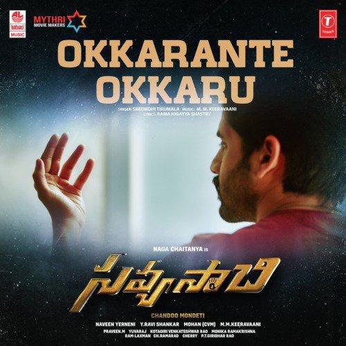 "Okkarante Okkaru (From ""Savyasachi"")"