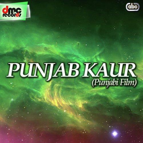 New punjabi songs 2015 | heer | sardool sikander | punjabi songs.