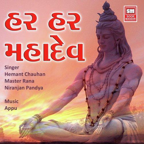 Har mahadev images free download