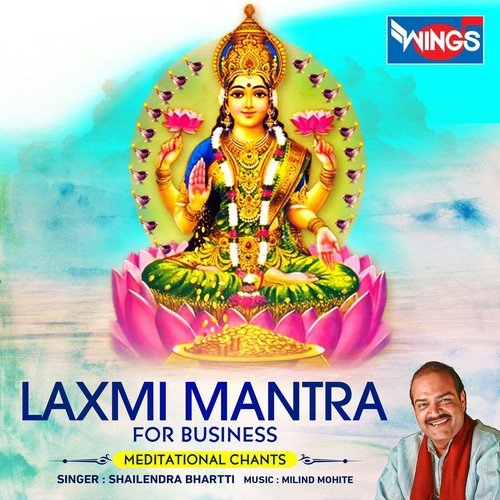 Laxmi Mantra Song - Download Laxmi Mantra For Business