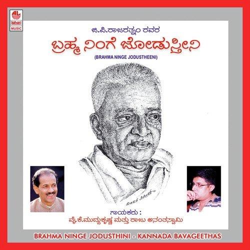 Y.K. Muddukrishna