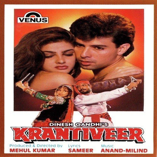 krantiveer 1994 full hindi movie download free