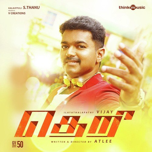 Jithu Jilladi (Full Song) - Theri - Download or Listen Free