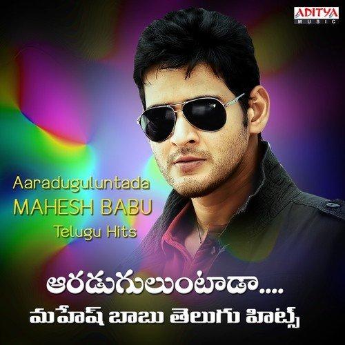 Aaraduguluntada Mahesh Babu Telugu Hits - All Songs - Download or