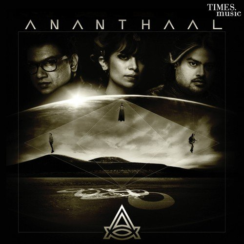 Ananthaal