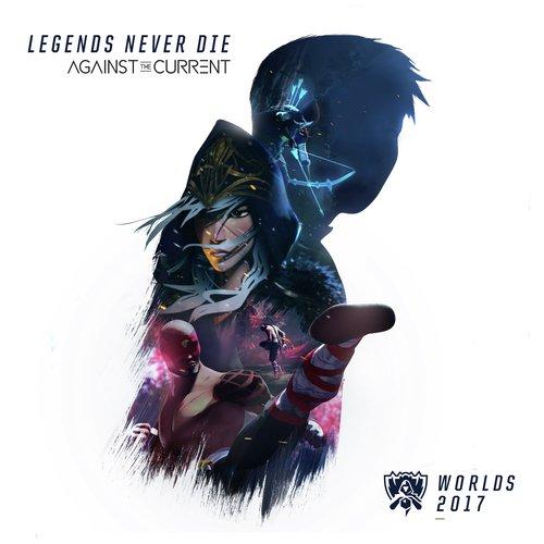 Legends Never Die