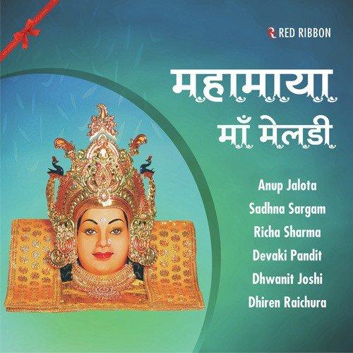 Download Sakhiya Song: Suno Meri Sakhiya Suno (Full Song)