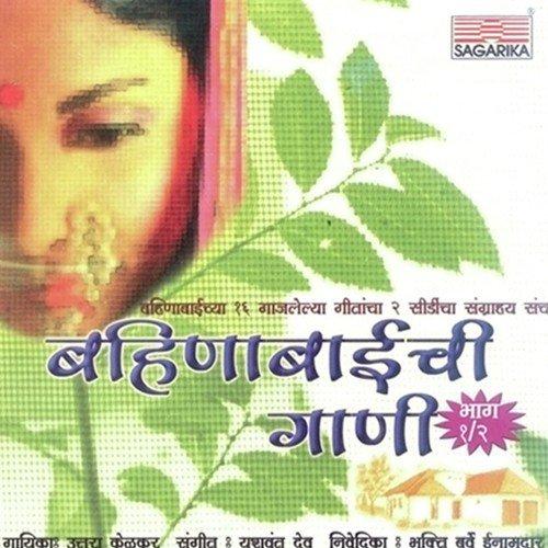 Ghar sansar bengali movie mp3 songs free download.