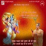 Sandhya Bhajan - Radhe Krishna Ji Ke Naam (Krishan Bhajan) Songs