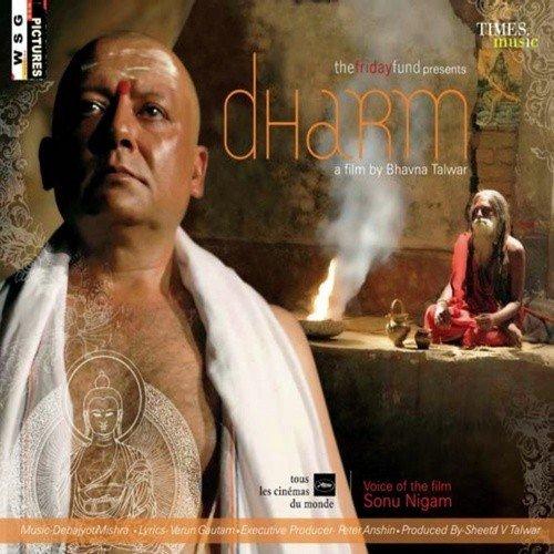 Jaago (Full Song) - Dharm - Download or Listen Free Online - Saavn