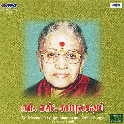 Mangalam (full song) m. S. Subbulakshmi, gowri ramanarayanan.
