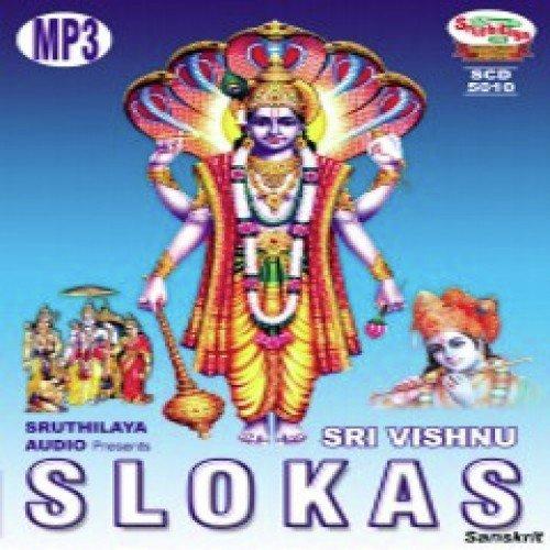 Garuda Dandakam (Full Song) - M V  Anantha Padmanabachariar
