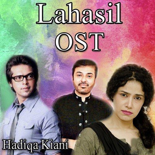 """Lahasil (From """"Lahasil"""")"""