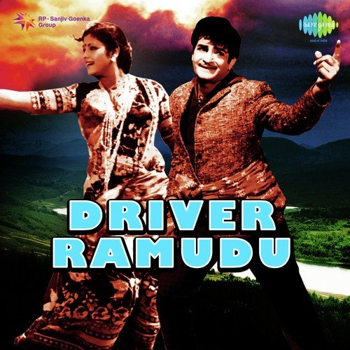 Yendharo Muddhu Gummalu Song - Download Driver Ramudu Song