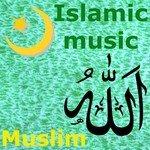 MUSIC MUSLIM L7AMRA TÉLÉCHARGER L3AYN