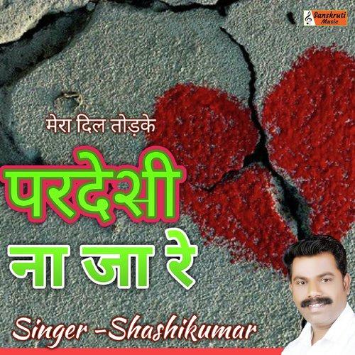 Shashikumar