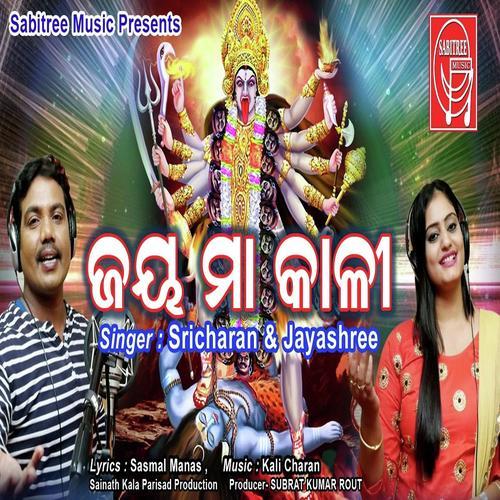 Sricharan