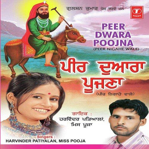 Peer nigahe wala song free download