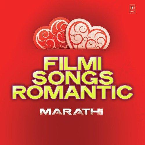 Ashwini Ye Na (Full Song) - Filmi Songs- Romantic Marathi
