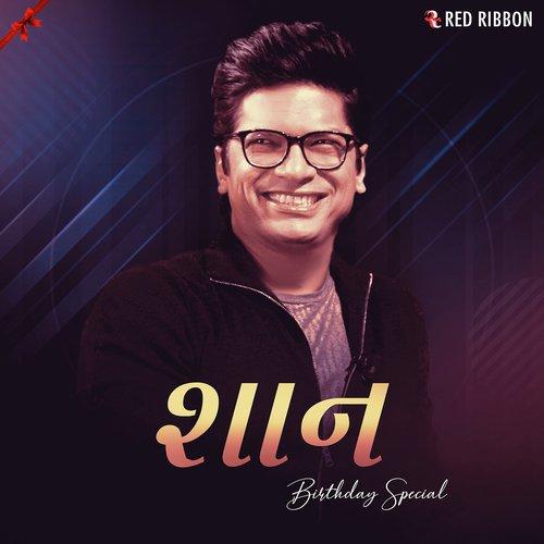 Shaan Birthday Special - Gujarati