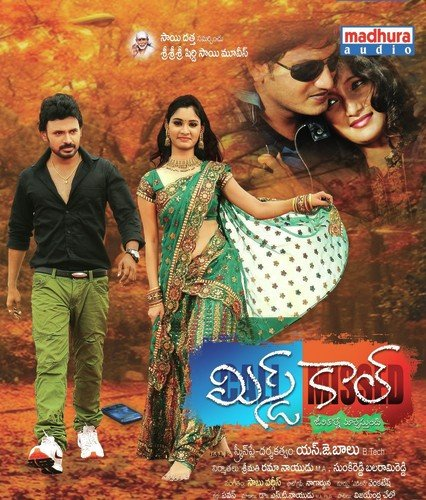 download b tech movie songs