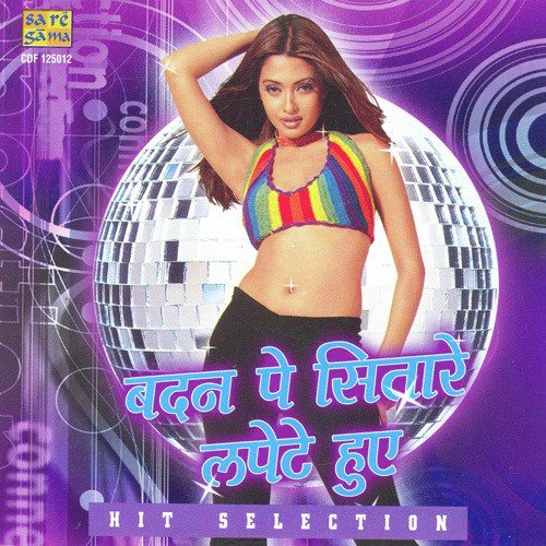 Ek haseen shaam ko dil mera kho gaya mp3 free download