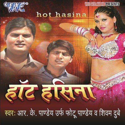 hot bhojpuri song free download