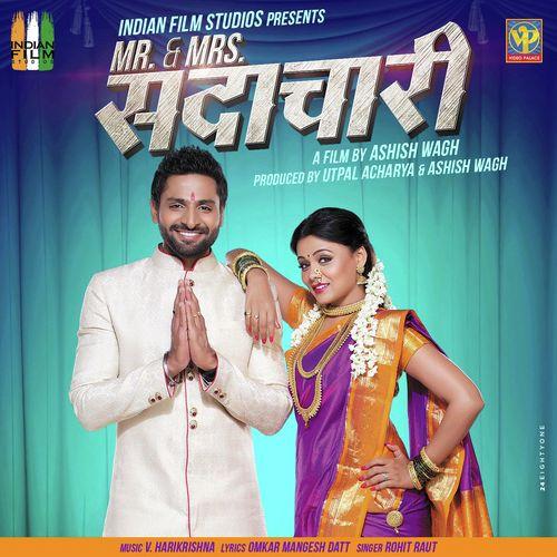 Marathi movies free download 2016 | Download Natsamrat (2016