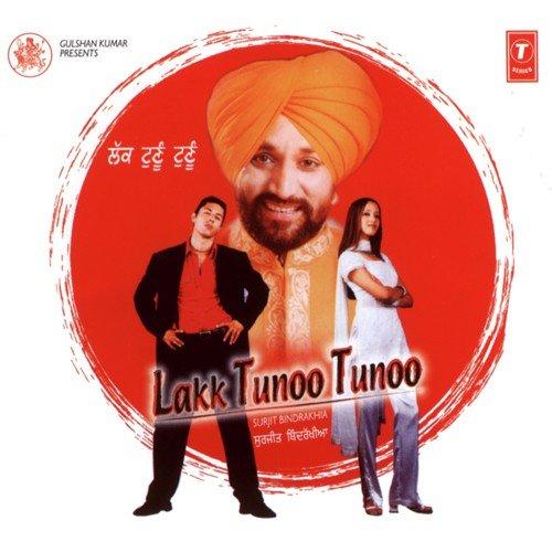 Best of surjit bindrakhia | punjabi songs jukebox | t-series apna.