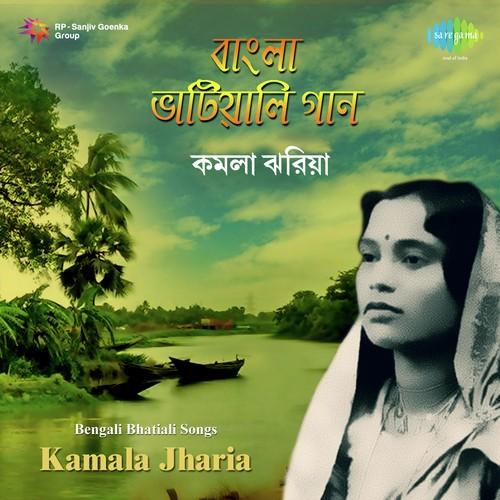 Bengali Bhatiali by Kamala Jharia - Download or Listen Free