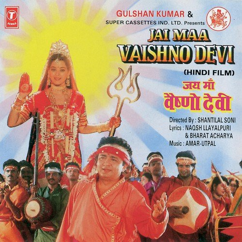 Mata vaishno devi songs download: mata vaishno devi mp3 songs.