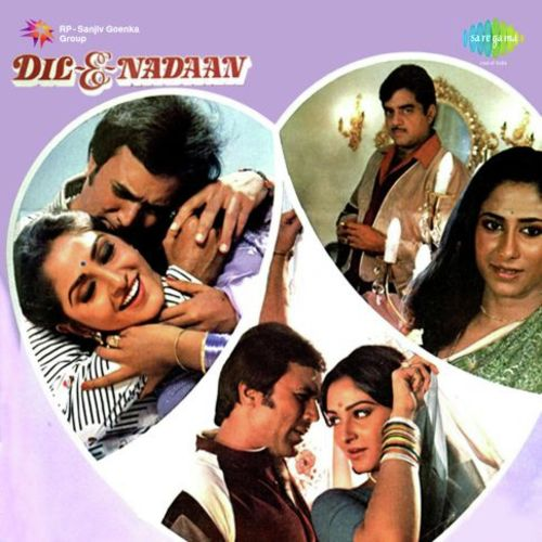 Ae mere dil-e-nadan (full song) tower house download or listen.