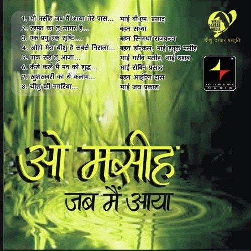 Tera rabb mp3 song download tera rabb tera rabb punjabi song by.