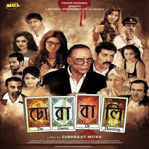 Oparogota arefin rumey chorabali (2012) bangla movie video.