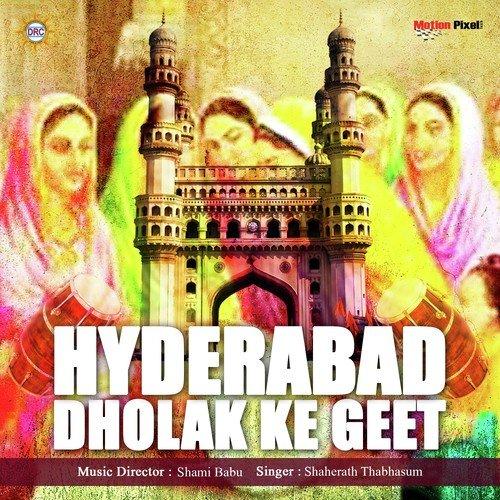 Sunrisers Hyderabad Song Download 2017: 01 Hyderabad Dholak Ke Geet Song