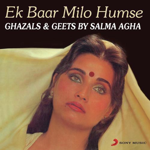 Jahan Aaj Hum Mile Hain