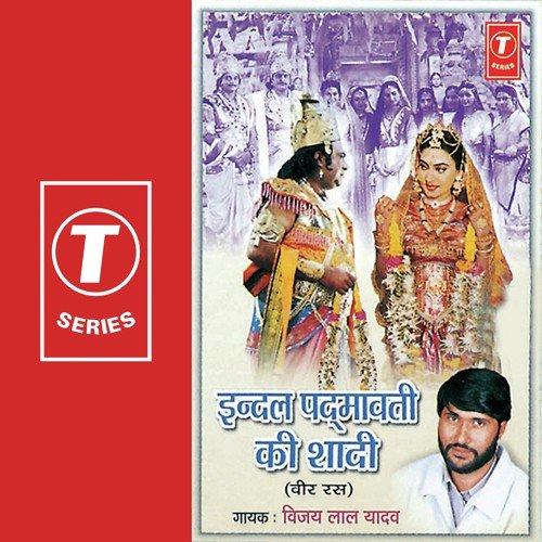 Indal Padmavati Ki Shadi-Veer - Vijay Lal Yadav - Download or Listen